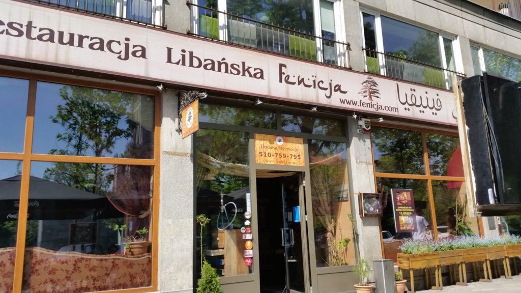 Restauracja Libańska Fenicja-1