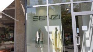 5 магазинов в центре Варшавы в которых стоит побывать-12