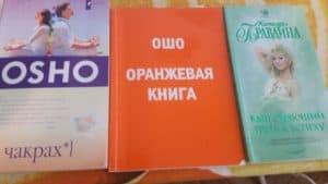 7 книг которые изменили, качество моей жизни-5